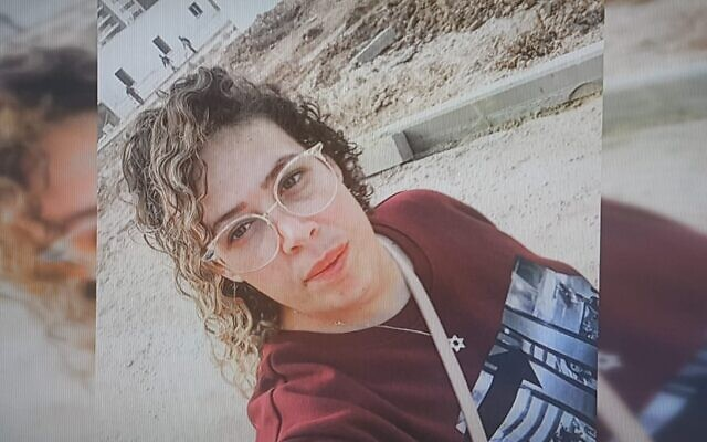 Hodaya Monsonego, 24, is currently in jail in Lima, Peru for her alleged involvement in a suspected drug smuggling operation. (Screenshot/Channel 12)