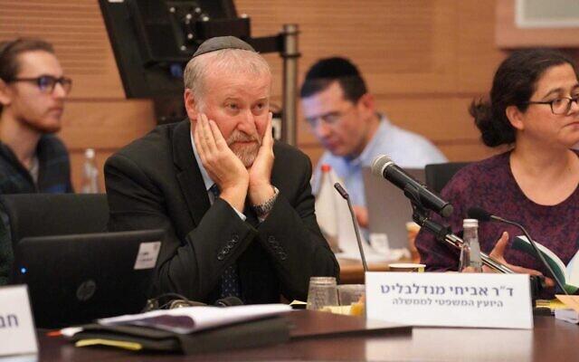 Attorney General Avichai Mandelblit attends a Knesset House Committee debate on Likud MK Haim Katz's request for parliamentary immunity, February 4, 2020. (Adina Veldman/Knesset)