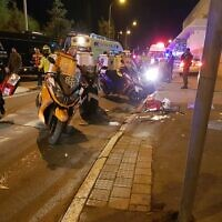 Medics at the scene of a suspected car-ramming attack in Jerusalem on February 6, 2020. (MDA)