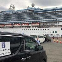 An embassy vehicle waits for Israeli passengers to leave the Diamond Princess cruise ship where they spent two weeks in quarantine due to an outbreak of the coronavirus on board, February 20, 2020. (Israeli Embassy Tokyo)