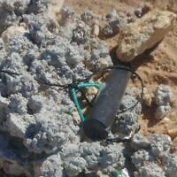 Suspected explosive device found attached to balloons in the city of Ashkelon, February 5, 2020 (Israel Police)