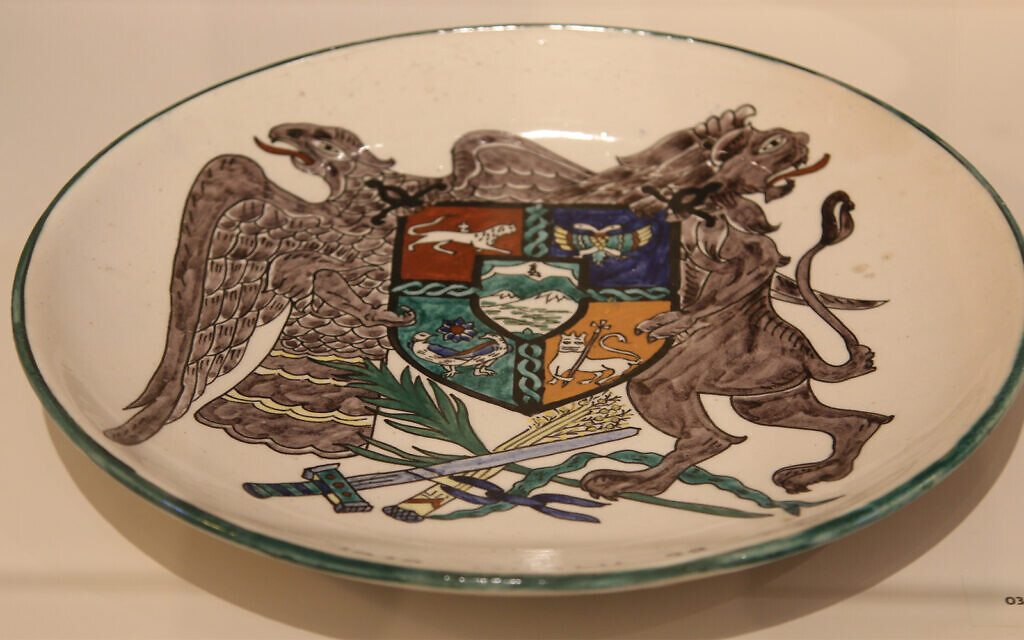 A plate bearing the symbol of Armenia's coat of arms at a Rockefeller Museum exhibit. (Shmuel Bar-Am)