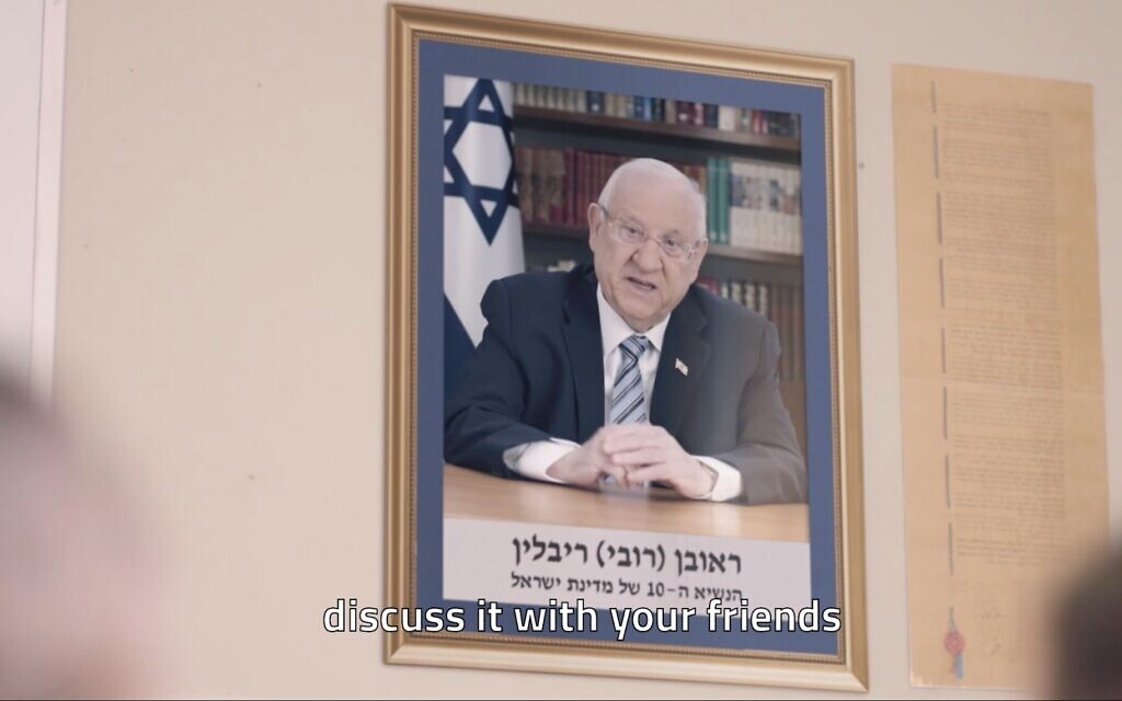 Rivlin launches anti-bullying campaign
