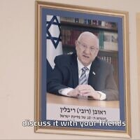 Screen capture from video of President Reuven Rivlin speaking as part of a campaign against online bullying among schoolchildren. (President's Office)