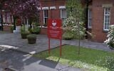 A sign at St. Hugh's School in Woodhall Spa. (Screen capture: Google Maps)