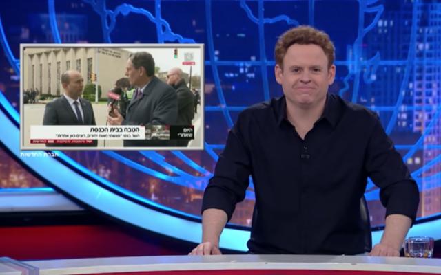 "Lior Schleien, shown here in a 2018 segment, is the host of the Israeli satirical show ""Gav HaUma."" (Screenshot from Facebook via JTA)"