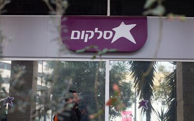 A Cellcom service station in Jerusalem, November 5, 2015. (Lior Mizrahi/Flash90)