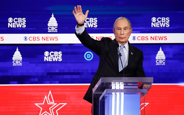 Democratic presidential candidates Mike Bloomberg at the Democratic presidential primary debate at the Gaillard Center, February 25, 2020, in Charleston, South Carolina. (AP Photo/Patrick Semansky)