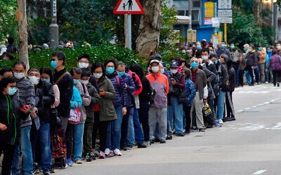 People line up to buy face masks in Hong Kong amid coronavirus fears, Feb. 5, 2020. (AP/Vincent Yu, File)