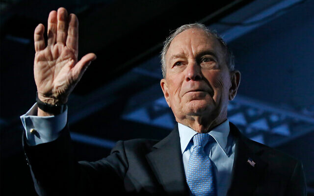 Democratic presidential hopeful and former New York City Mayor Mike Bloomberg waves after speaking at a campaign event, Feb. 20, 2020, in Salt Lake City, Utah. (AP Photo/Rick Bowmer)