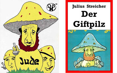 The covers to anti-Semitic Nazi-era children's books on sale on Amazon. (Screenshot)