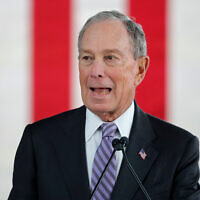 Democratic presidential candidate and former New York City Mayor Mike Bloomberg speaks at a campaign event in Raleigh, North Carolina, Feb. 13, 2020. (AP Photo/Gerald Herbert)