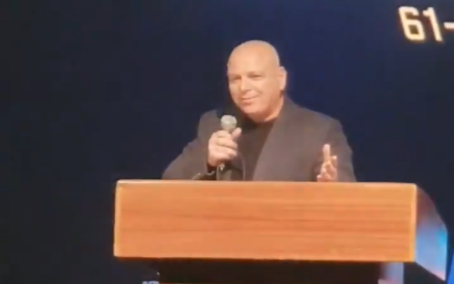 Boaz Golan speaking at a Likud-organized conference in Eilat on February 20, 2020. (Screenshot: Twitter)