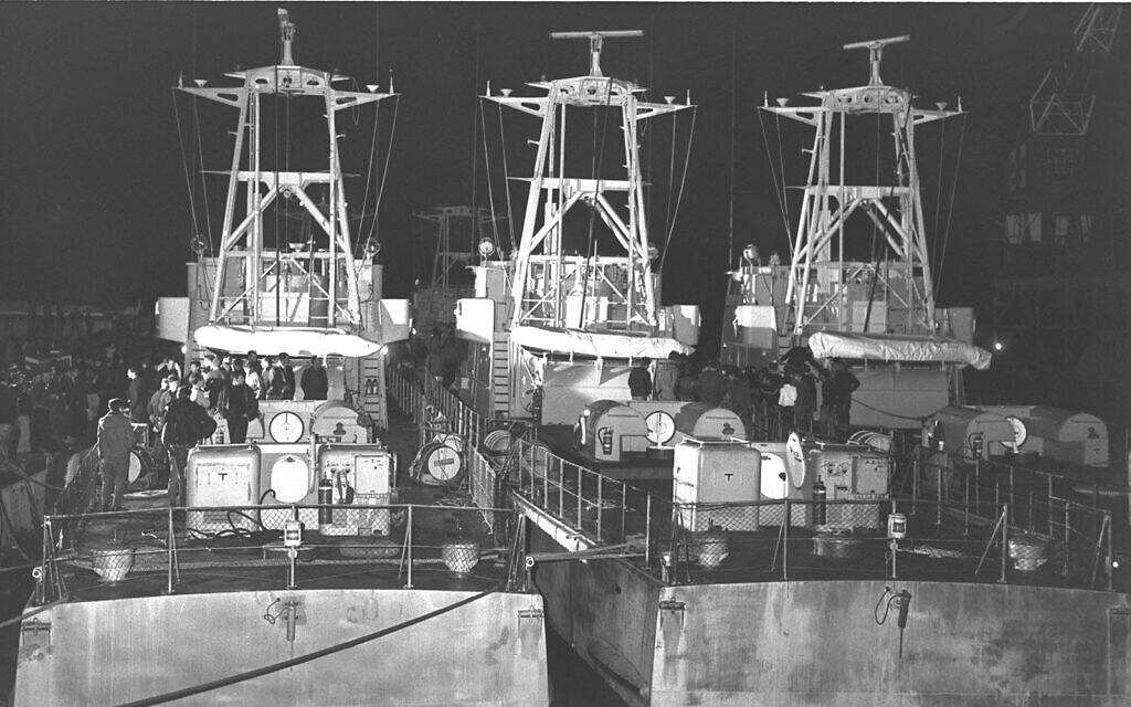 The Cherbourg boats in Haifa, December 31, 1969. (Moshe Milner/GPO)