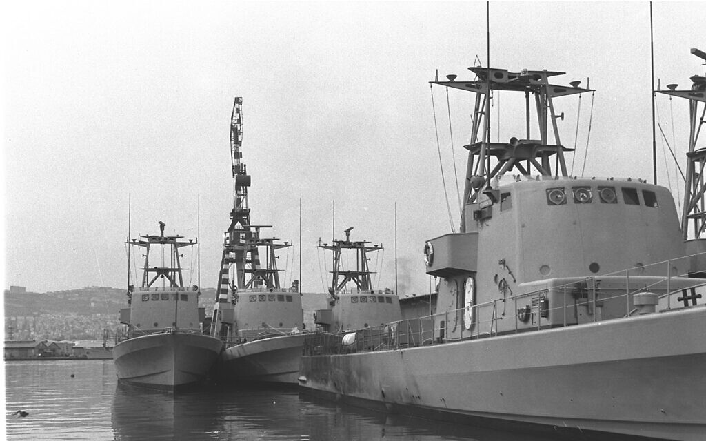 The Cherbourg boats in Haifa, January 1, 1970. (Moshe Milner/GPO)