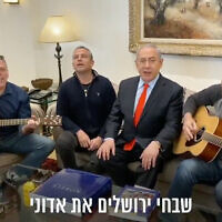 From left: Erel Segal, Yinon Magal, Prime Minister Benjamin Netanyahu, Shimon Riklin, in a video posted to Netanyahu's Twitter account on February 13, 2020. (Screenshot)