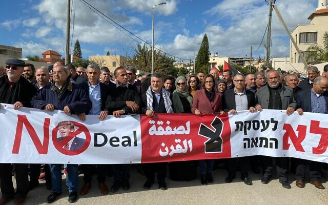 Joint List MKs lead a protest against US President Donald Trump's peace plan in Baqa al-Gharbiya on February 1, 2020. (Courtesy)