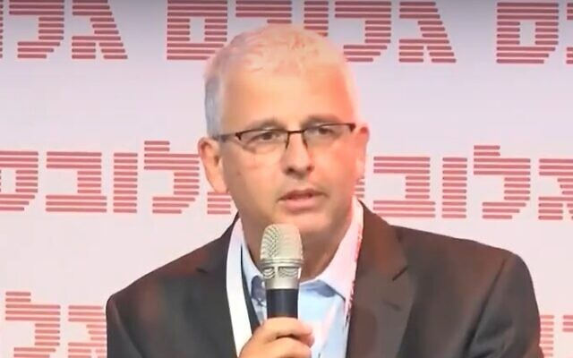 British-born Andrew Abir, the new Deputy Governor of the Bank of Israel. (YouTube screenshot)