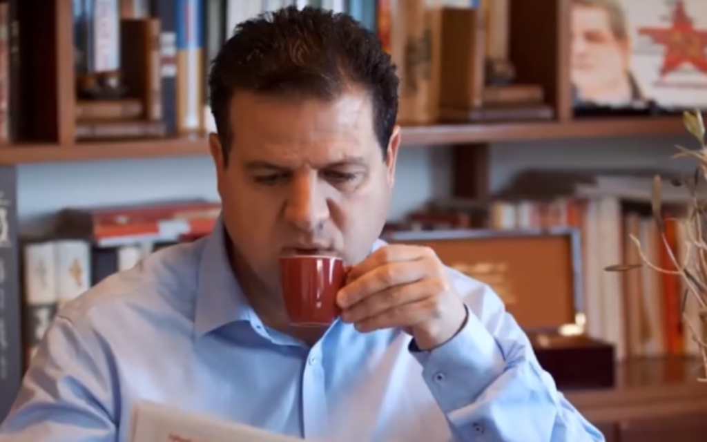 Likud Arabic campaign ad paints Arab MKs as lazy do-nothings