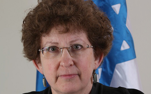 Jerusalem District Court Judge Rivka Friedman-Feldman. (Israeli Judicial Authority)