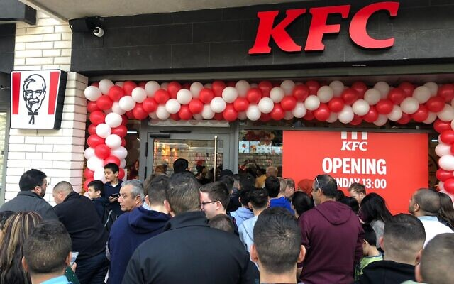 A Kentucky Fried Chicken outlet that opened in Nazareth on February 3, 2020 (Courtesy Kentucky Fried Chicken PR)