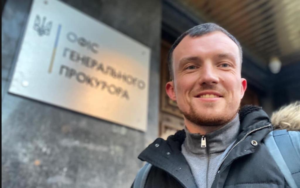 Oleksander Lemenov outside the Office of the Prosecutor General of Ukraine, on February 3. 2020 (Facebook)