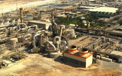 Rotem Amfert factories in the Negev. (Screenshot)