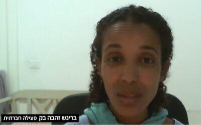 Brinish Zehava Beck, the school teacher and social activist who threw an apple at Prime Minister Benjamin Netanyahu. (Screen capture: Channel 12)