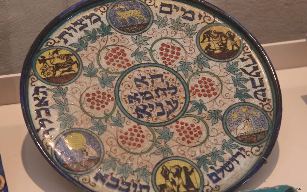 An Armenian-style ceramic Seder plate on display at the Rockefeller Museum in Jerusalem. (Shmuel Bar-Am)