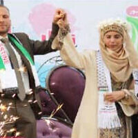 Ahlam and Nizar Tamimi at their wedding in Amman (Screenshot)