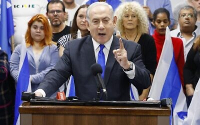 Prime Minister and leader of the Likud Party Benjamin Netanyahu delivers a statement in Petah Tikva on March 7, 2020. (Jack GUEZ / AFP)
