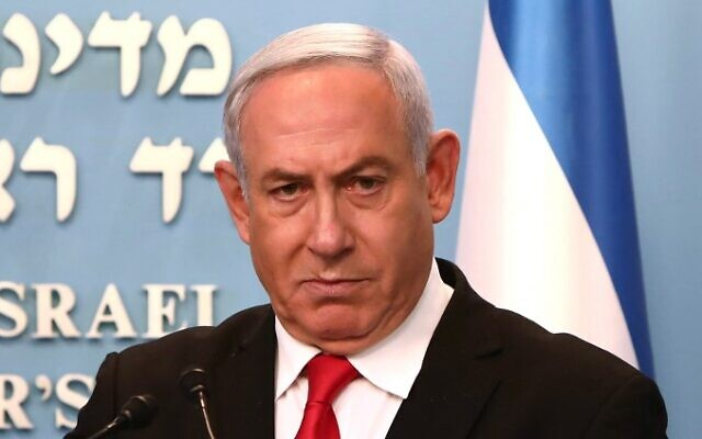 Prime Minister Benjamin Netanyahu delivers an speech at his Jerusalem office on March 14, 2020 (GALI TIBBON / POOL / AFP)