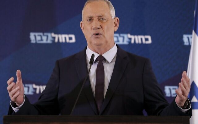 A file photo taken on March 7, 2020 shows Blue and White party leader Benny Gantz delivering a statement in the central Israeli city of Ramat Gan. (Ahmad GHARABLI / AFP)