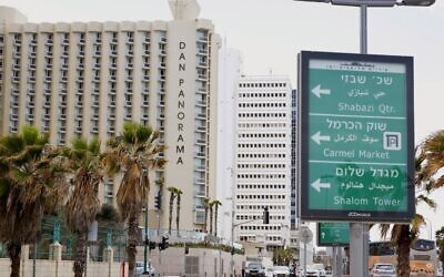 The Dan Panorama Hotel in Tel Aviv on March 17, 2020. (JACK GUEZ / AFP)