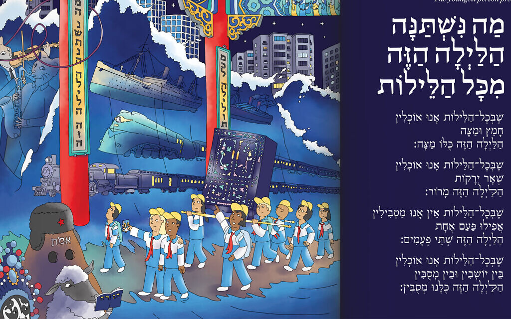 In this detail of an image from his haggadah, artist Leon Fenster depicts the Israelites as children dressed in Beijing school uniforms.  (Courtesy of Fenster/ via JTA)
