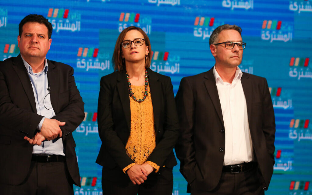 Members of the Joint List party seen at the party headquarters, in the Arab city of Shfar'am, during the Knesset elections, on March 2, 2020. (David Cohen/Flash90)