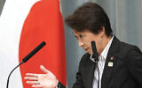 In this Sept. 11, 2019, file photo, Minister in charge of the Tokyo Olympic and Paralympic Games Seiko Hashimoto speaks during a press conference at the prime minister's official residence in Tokyo (AP Photo/Eugene Hoshiko, File)