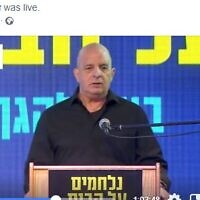 Yuval Diskin address online protest against Prime Minister Benjamin Netanyahu on March 21, 2020. (Screen capture/Facebook)