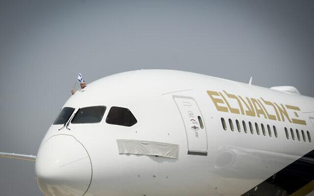 El Al's new  Jerusalem of Gold Boeing 787 Dreamliner arrives at Ben Gurion International Airport,  September 19, 2019.  (Flash 90)