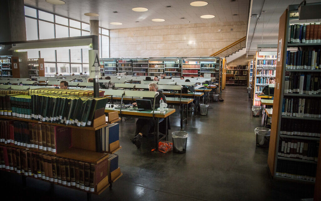 National Library of Israel to suspend services, put 300 workers on unpaid leave