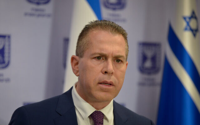 Then-public security minister Gilad Erdan, at a press conference on January 2, 2019. (Flash90)