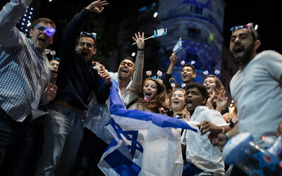 Israelis take part in celebrations marking 71st Independence Day, in Jerusalem on May 8, 2019. (Hadas Parush/Flash90)