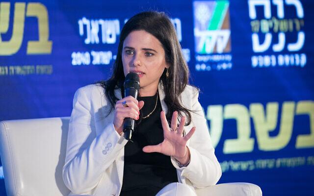 Yamina MK Ayelet Shaked speaks at Besheva conference in Jerusalem on February 24, 2020. (Olivier Fitoussi/ Flash90)
