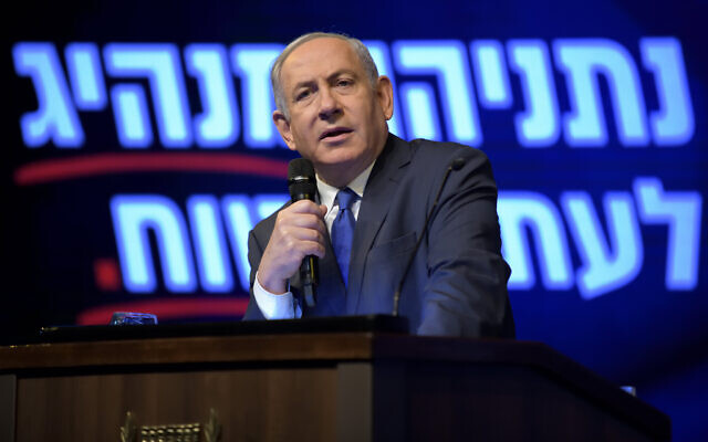 Prime Minister Benjamin Netanyahu gives a speech at a Likud election rally in Ramat Gan, Feb 29, 2020. (Gili Yaari/Flash90)