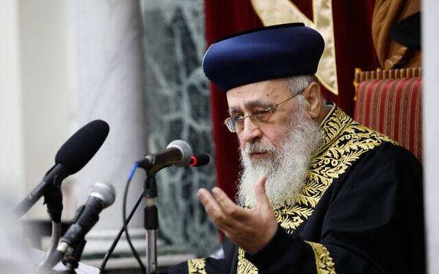 Sephardi Chief Rabbi of Israel Yitzhak Yosef speaks during Shas Party's election rally at the Yazdim synagogue in Jerusalem on February 29, 2020. (Olivier Fitoussi/Flash90)