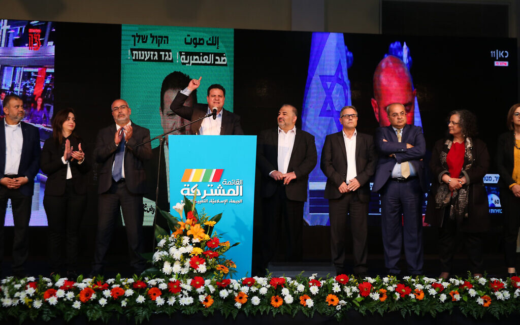 Members of the Joint List seen at the party's headquarters, in the Arab city of Shfar'am, during the Knesset Elections, on March 2, 2020. (David Cohen/Flash90)