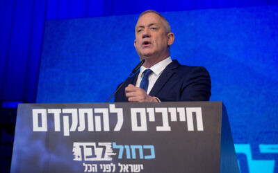Blue and White party leader Benny Gantz speaks to supporters at the party headquarters in Tel Aviv, on election night, March 3, 2020. (Miriam Alster/Flash90)