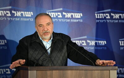 Yisrael Beytenu party leader Avigdor Liberman speaks at the party headquarters in Modi'in, on elections night, March 2, 2020. (Sraya Diamant/ Flash90)