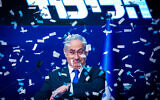 Prime Minister Benjamin Netanyahu addresses supporters on the night of the Israeli elections, at the party headquarters in Tel Aviv, on March 3, 2020. (Olivier Fitoussi/Flash90)