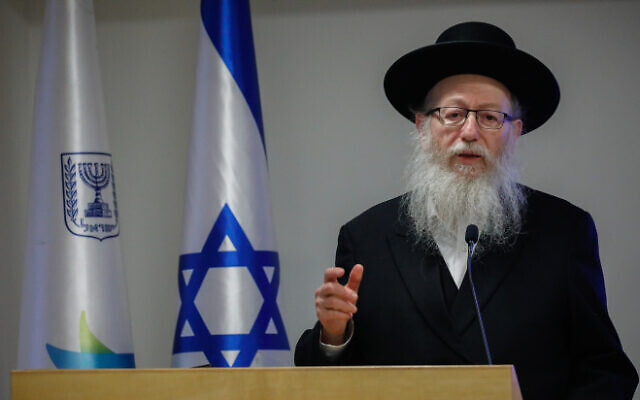 Health Minister Yaakov Litzman at a press conference about the coronavirus at the Health Ministry in Jerusalem, on March 4, 2020 (Olivier Fitoussi/Flash90)